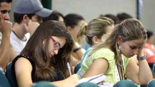 ProUni 2015 tem recorde de inscritos