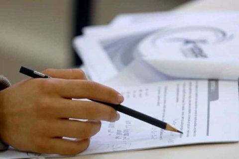 Inep reabre turmas para certificadores do Enem