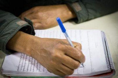 Encceja Nacional PPL será aplicado em 19 e 20 de dezembro
